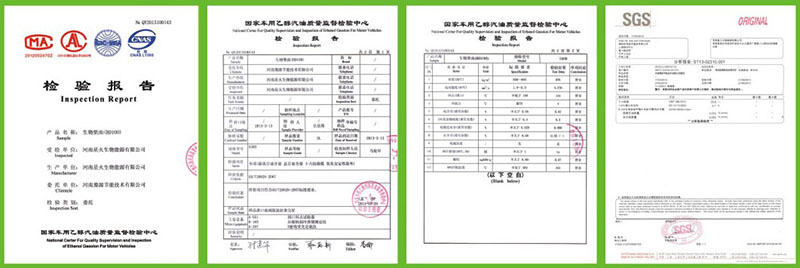 biodiesel products test report