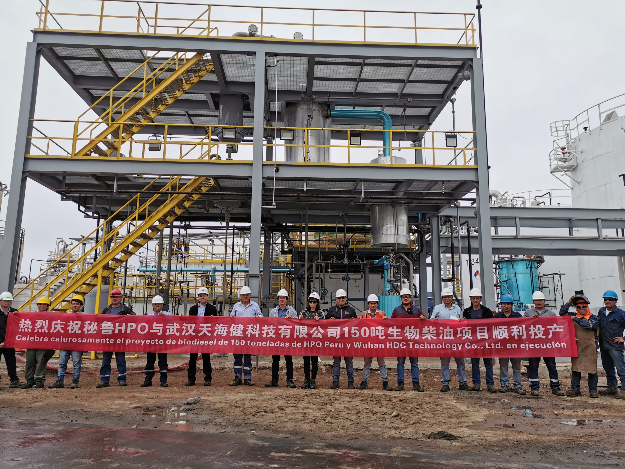 150-ton biodiesel project in Peru